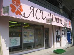 ACU Mimura (アキュ ミムラ)