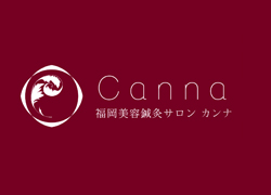 福岡美容鍼灸サロン Canna