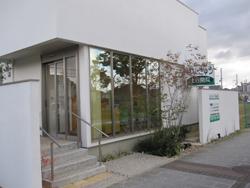 松井山手中西鍼灸院