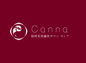 福岡美容鍼灸サロン Canna -カンナ-