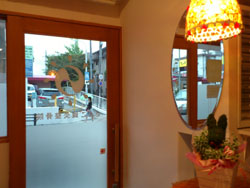 Sungo(さんご)鍼灸治療室